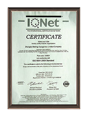 Attained CE certificate for Europe market